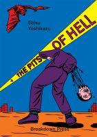 The Pits of Hell (Ebisu Yoshikazu)