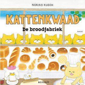 Kattenkwaad - De Broodjesfabriek